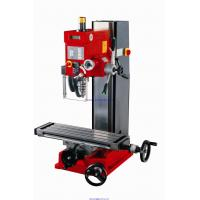 Buy cheap micro sieg  hobby metal working mill drill with brushless motor from wholesalers