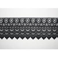 Buy cheap Guipure Polyester Lace Trims With Heavy Embroidery French Venice Chemical Ribbon product