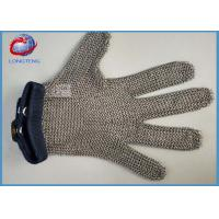 Buy cheap Butcher Work Safety Gloves / Safety Metal Gloves With Textile Straps from wholesalers