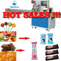Buy cheap Packaging Machine Candy Packaging Machine from wholesalers