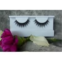 Buy cheap Professional Black Natural False Eyelashes With Synthetic Fibre from wholesalers