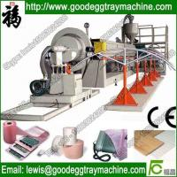 Buy cheap EPE/PE/LDPE Packaging Material extruder from wholesalers