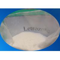 Buy cheap Medication Letrozole Femara Cancer Medication For Fertility 2.5mg CAS 112809-51-5 from wholesalers