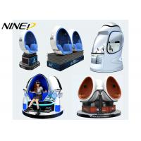 Buy cheap Egg Capsule Shape 9D Vr Immersive Experience Platform With Ergonomic Leather Chair product