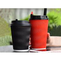 Buy cheap 8oz 12oz 16oz three layers vertical ripple insulated corrugated coffee paper cups from wholesalers