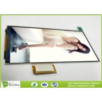 Buy cheap High Luminance 5 Inch Cell Phone LCD Display 400cd / M² Brightness For Fax Machine from wholesalers