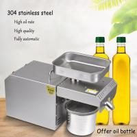 Buy cheap Easy Operation Flaxseed Oil Press Machine LTP205 Food Grade 314 Stainless Steel from wholesalers