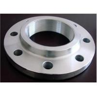 Buy cheap 26 - 48 RF FF RTJ 2205 Duplex Stainless Steel Flanges ASME B16.47 Series B from wholesalers