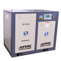 Buy cheap Direct Driven 22kw/30hp Electric Air Compressor Swith from wholesalers