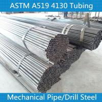 Buy cheap seamless pipe/cold drawn steel tube/cold rolled tube/4130 1045 tube from wholesalers