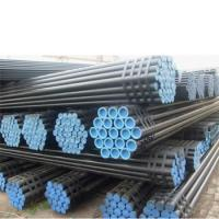 Buy cheap Made in China Carbon Steel Seamless Pipe from wholesalers