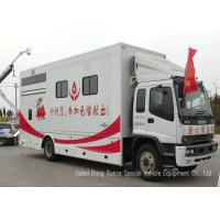 Buy cheap ISUZU Mobile Hospital Physical Examination Vehicle For Medical Blood Donation from wholesalers
