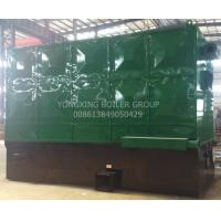 Buy cheap 1900kw Thermal Oil Boiler Wood Fired Biomass Hot Oil Boiler For Synthetic Fiber Industry from wholesalers