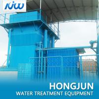 Buy cheap Seawater Desalination River Water Treatment Plant Easy Operation 5700*3200*6300mm from wholesalers