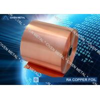 Buy cheap 650mm Great Wide Electrical Copper Foil Conductive Lamination Tape from wholesalers