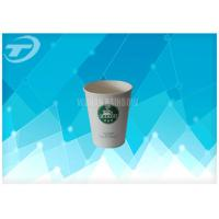Buy cheap Disposable Double Wall Paper Cups For Hot Drinks Customized Printing from wholesalers