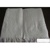 Buy cheap Persoanlized Pure Polyester Hajj Ihram Clothing For Adults White Color from wholesalers