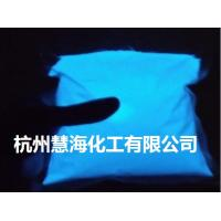Buy cheap photoluminescent pigment/high-luminance glow pigment/ coating pigment from wholesalers