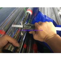 Buy cheap A554 Stainless Steel Decorative Tube / Pipe TP304/304L TP316/316L For Baluster Handrail Satin / Mirror from wholesalers