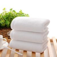 Buy cheap hotel towel 35*75cm white soft cotton durable hotel towel from wholesalers