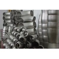 Buy cheap Alloy / Carbon Stainless Steel Pipe Fittings Welded , Steel Tube Fittings 45° Elbow from wholesalers