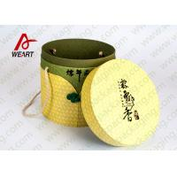 Buy cheap Festival Used Lidded Cardboard Storage Boxes For Food Environment Friendly Material from Wholesalers