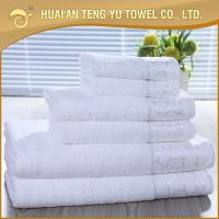 Buy cheap Hotel Collection Bath Towels, Finest Luxury Collection bath towels from wholesalers