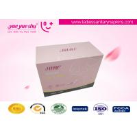 Buy cheap Double Wings No Side Leakage Healthy Sanitary Napkins , Night Use Feminine Hygiene Maxi Pads from wholesalers
