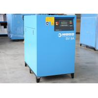 Buy cheap 11 KW 15HP Mini Screw Air Compressor Variable Speed Driven Air Cooling from wholesalers