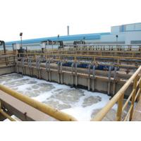Buy cheap Industrial Waste Water Treatment Plant Flat Sheet MBR Membrane Bio Reactor from wholesalers