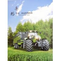 Buy cheap SPECIAL SIZED TIRED Farm Implement and Agricultural tractor tire 8.3-32 8.3-36 9.5-32 9.5-36 11.2-38 from wholesalers