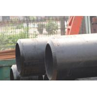 Buy cheap cold drawn Low Price Carbon seamless steel pipe from wholesalers