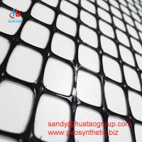 China PP (Polypropylene) Biaxial Geogrid on sale
