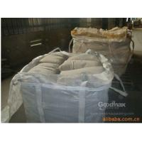 Buy cheap Polypropylene Woven Fabric PP Bulk Bags For Packaging Bulk Cement Bag from wholesalers