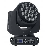 Buy cheap Auto - Correction IP20 Led Wash Moving Head Zoom Light With Big Bee Eyes Beam from wholesalers