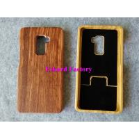 Buy cheap Classic Retro Wood Phone Cases For Huawei Mate S Back Cover Genuine Natural Rosewood Phone Cover With Wholesale Price from wholesalers