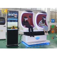 Buy cheap Luxury VR Experience Amusement Ride 9D Cinema White 360 Degree View product