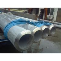 Buy cheap Beveled End 316 904L 2205 Thick Wall Stainless Steel Tubing 508mm x 40 mm from wholesalers