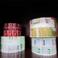 Buy cheap Biodegradable Shrink Sleeve Labels Custom Printed Shink Wrap For Black Tea Bottle Packaging from wholesalers