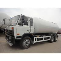 Buy cheap 20,000L bulk cookin gas propane tank delivery truck for sale, 2017s new best price lpg gas delivery truck for sale from wholesalers