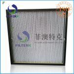 Buy cheap Class Aluminum Foil Gas Turbine Filters Box Type F9 Efficiency Foe Shot Blast from wholesalers