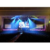 Buy cheap HD P4 Big LED Screens Flexible LED Screen For Festival of Music from wholesalers