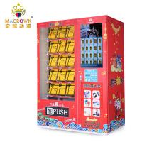 Buy cheap 2019 New Chinese Type Coin Operated Game Machine / Gifts Lucky Box Auto Vending Machine from wholesalers