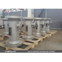 Buy cheap CE PTFE lining Static inline mixer for corrosive liquid mixing from wholesalers