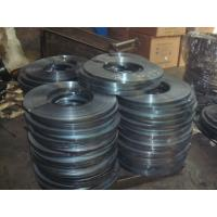 Buy cheap Prime blue Cold Rolled Steel Strip With High Quality Carbon Structured Steels For Packing from wholesalers