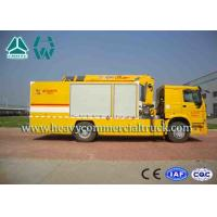 Buy cheap Yellow Large Flow Drainage rescure truck With Anti Slip Handrails HOWO from wholesalers