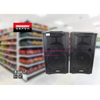 Buy cheap 15 Inch Portable Stereo Amplifier Speaker Compact Portable PA System from wholesalers