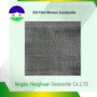 recycled nonwoven pp fabric popular recycled nonwoven pp fabric. Black Bedroom Furniture Sets. Home Design Ideas