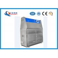 Buy cheap Stainless Steel UV Light Test Chamber 45%~70%R.H Humidity Range ASTM D 4329 from wholesalers
