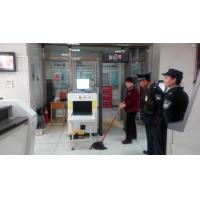 Buy cheap Cheap X-Ray Security Scanner for Baggage and Parcel Inspection Suitable from direct manufacturer from wholesalers